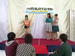 Game, Japanese mother son gameshow part 3