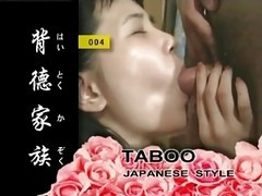 Asian, Japanese, Japanese sex video