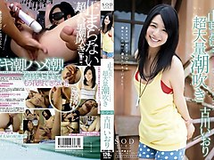 Jav movies uncensored teens
