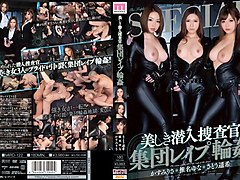 Whore, Group, Natural, Asian claasicfull movie uncensored