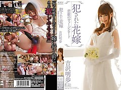Jav mature uncensored anal