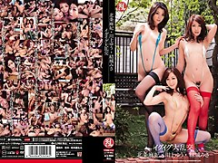Group, Ayu sakurai uncensored