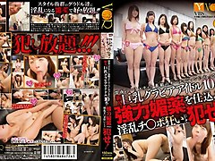 Couple, Natural, Jav punish uncensored
