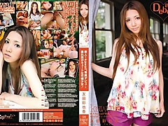 Cumshot, Jav model uncensored