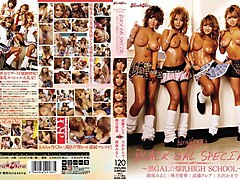 Milf, Threesome, Vintage movies uncensored japanese