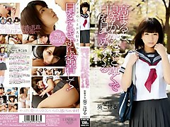 Whore, Couple, Japanese movies uncensored longest