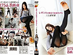 Fetish, Couple, Jav pee uncensored