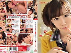 Whore, Couple, Jav bound uncensored