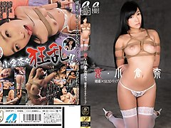 Toys, Dildo, Jav movies wife