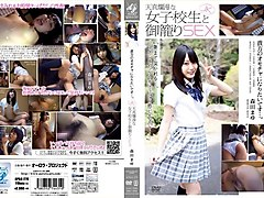 College, Japanese girl outdoor pee