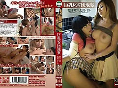 Lesbian, Wife, Husband shares his wife with bbc part 7