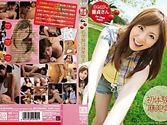 Asami analize 3 genuine anal virgin by empflix