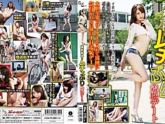 College, Couple, Miku ohashi midd