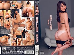 Massage, Couple, Ass, Japanese massage parlor