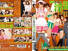 Whore, Couple, N0322 miku ichinose
