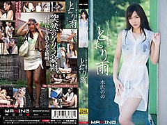 Amateur japanese outdoor